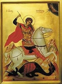 St Georgios